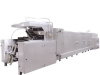 دستگاه فر پخت نان ویفر مدل AS03A-BE-2