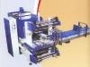 دستگاه شرینک پک تمام اتوماتیک TSHP 2000