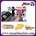 دستگاه بسته بندی بستنی چوبی