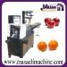 دستگاه بسته بندی پرتقال - سیب - لیموشیرین