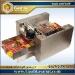 تاریخزن اتوماتیک جعبه مدل GSM-320