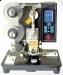 تاریخزن حرارتی مکانیکی رومیزی  GSM-23