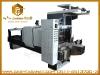 شرینک پک تونلی اتوماتیک A 100-80 A -GSM
