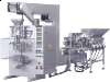 Vertical From - Fill - Seal Machine Model :VW4040
