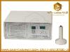 سیل القایی دستی GSM-GLF500