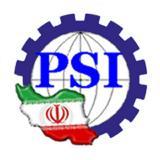 گروه مهندسی و بازرگانی پيشگامان صنعت ايران